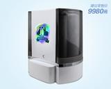 L-DF208(菲思曼) 活水能量净水机